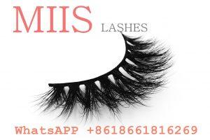 mink fur silk fur eyelashes