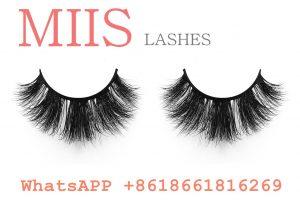 false eyelashes suppliers