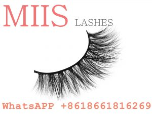 best mink fake eyelashes